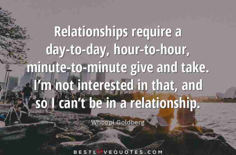 Im not interested in dating quotes